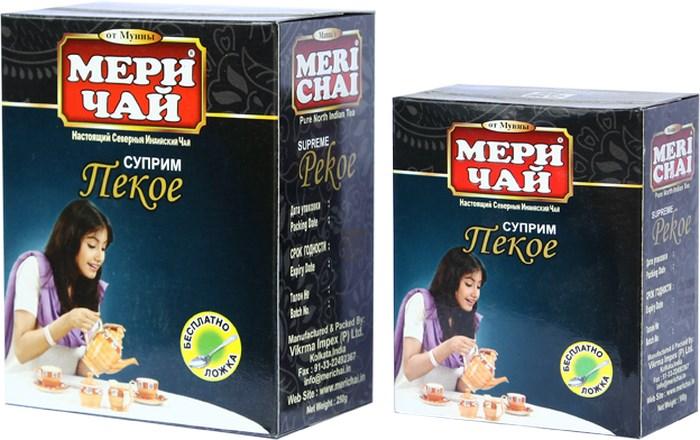 Купить Мери Чай Пекое 100 грамм упакован в Украине оптом