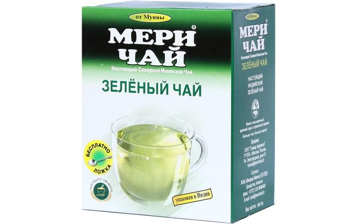 Купить Мери Чай зеленый 250 грамм оптом