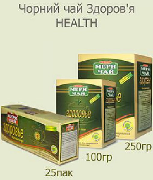 Мери Чай черный Здоровье 250 грамм упакован в Индии