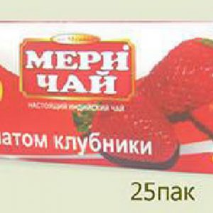 Мери Чай черный Клубника 25 пакетиков упакован в Индии