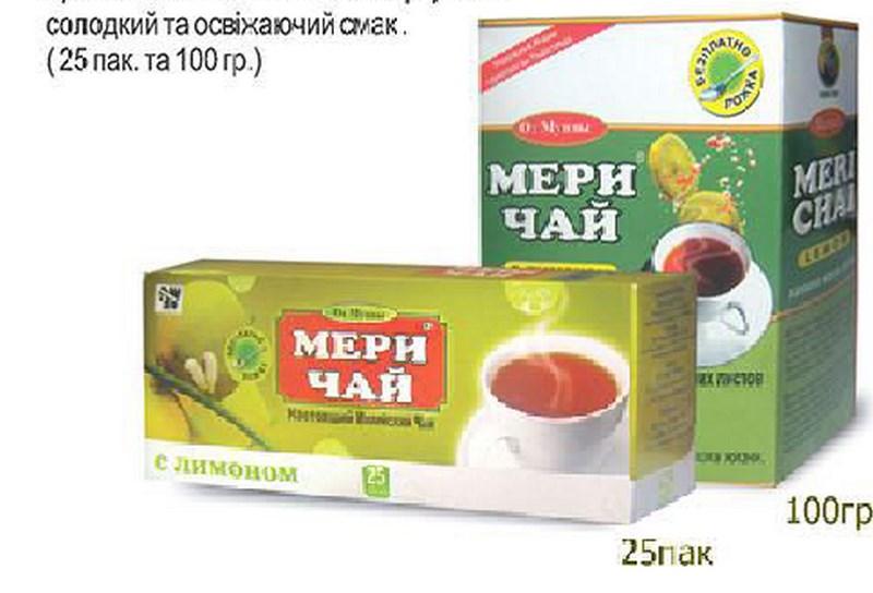 Мери Чай черный с Лимоном 100 грамм упакован в Индии