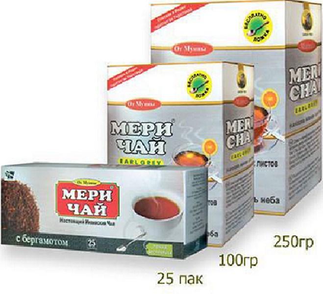 Мери Чай черный Бергамот 25 пакетиков упакован в Индии