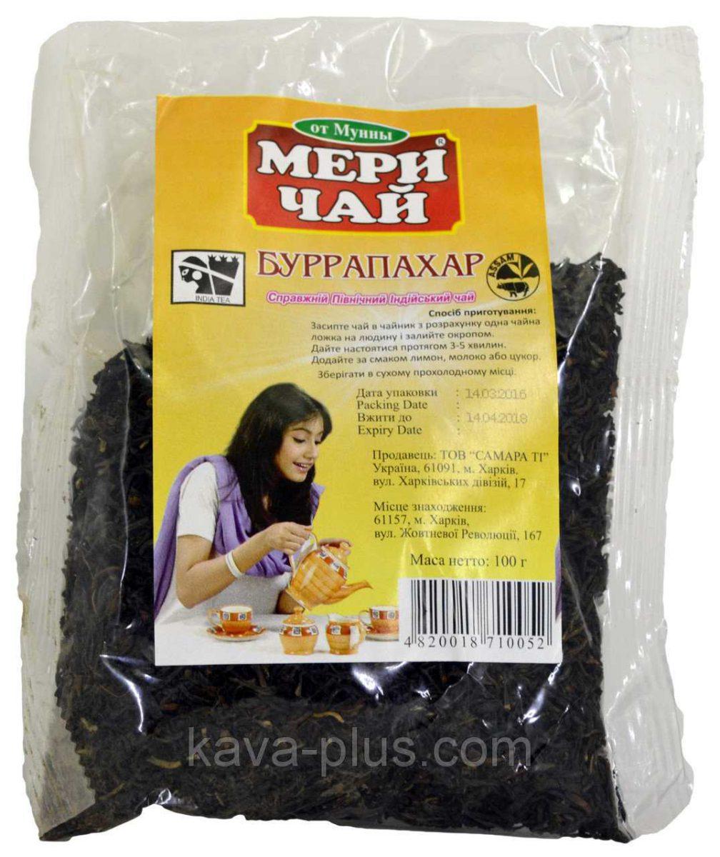 Мери Чай черный Буррапахар 400 грамм целлофан упакован в Украине