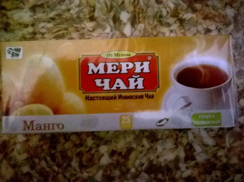 Мери Чай черный Лимон 25 пакетиков упакован в Индии