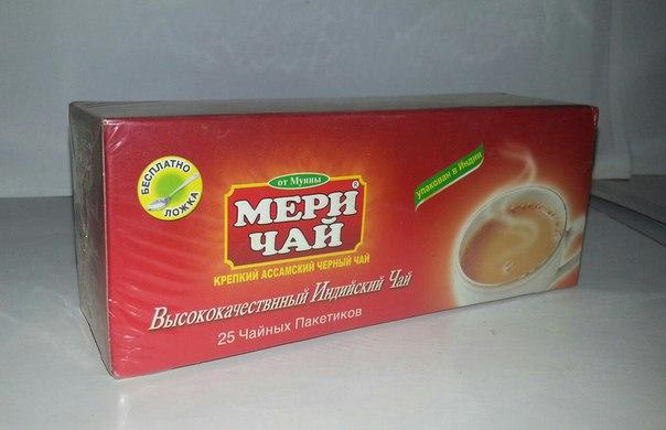 Мери Чай черный 25 пакетиков упакован в Индии