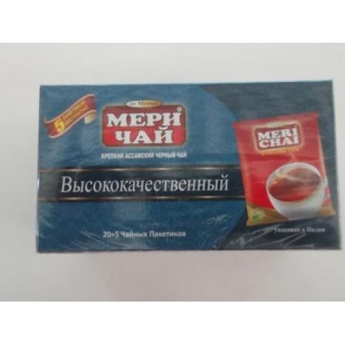 Мери Чай черный 20+5 конвертов упакован в Индии